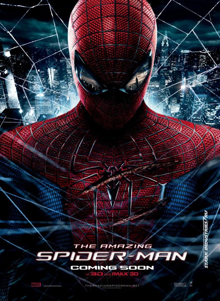 superhero_spiderman