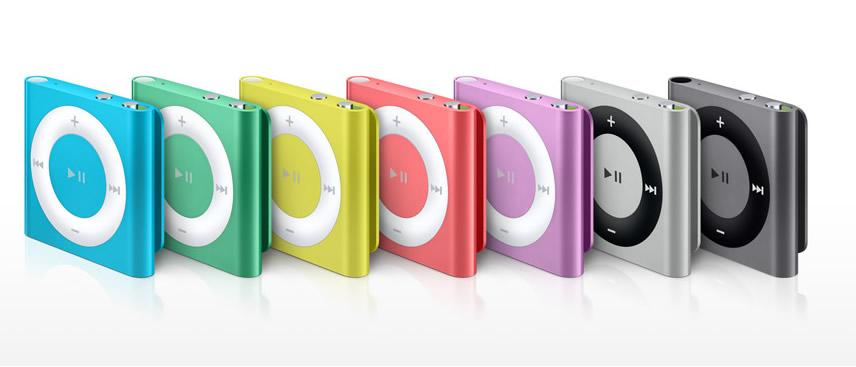 Best Gadgets Under $100 ipod-shuffle
