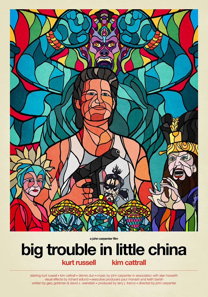 Big Trouble in Little China starring Kirk Douglas